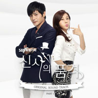 Ost. A Gentleman's Dignity