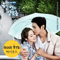 Ost. A Thousand Kisses