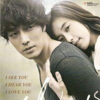 Ost. Always / Only You