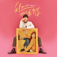Ost. Cheese in the Trap
