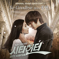 Ost. City Hunter