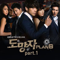 Ost. Fugitive Plan B