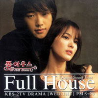 Ost. Full House