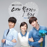 Ost. I Hear Your Voice