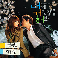 Ost. Lie To Me