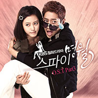Ost. Myung Wol The Spy