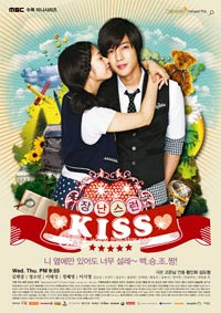Ost. Playful Kiss