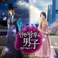 Ost. Queen In Hyun's Man