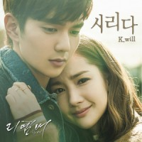 Ost. Remember - War of the Son
