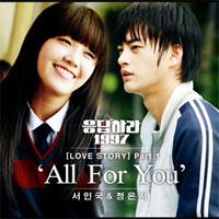 Ost. Reply 1997
