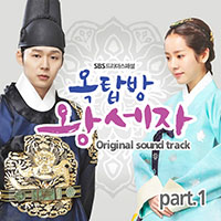 Ost. Rooftop Prince