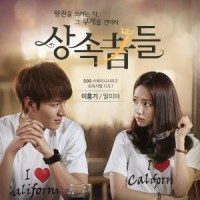 Ost. The Heirs