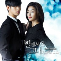 Ost. You Who Came From the Stars