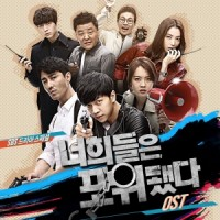 Ost. You're All Surrounded