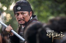 ชอนชู หัวใจเพื่อแผ่นดิน