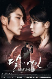 Moon Lovers - Scarlet Heart: Ryeo