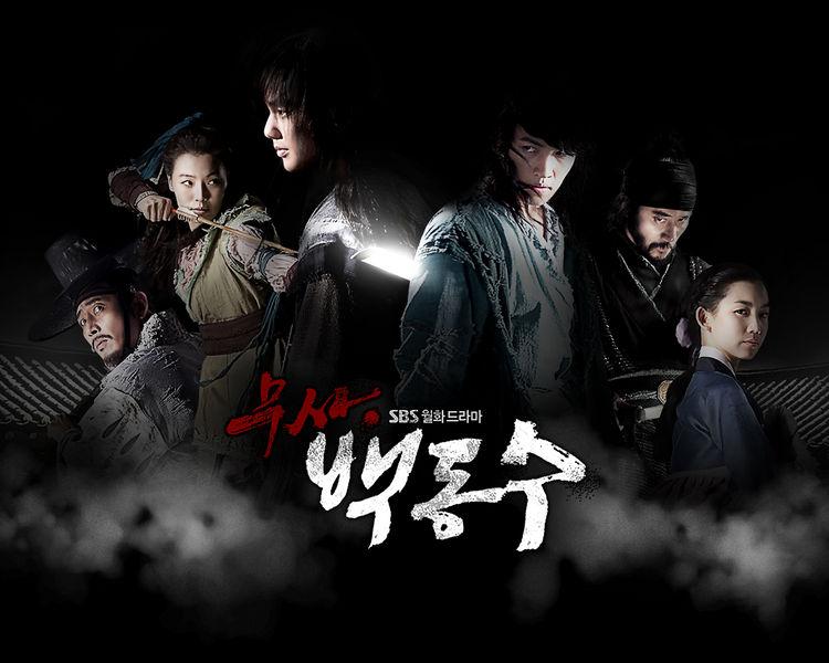 เรื่องย่อ นักแสดง Warrior Baek Dong Soo