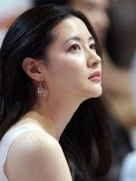 Lee Young Ae - ลียองเอ