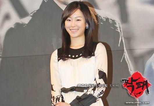 عکس های سئو هیون جین بازیگر سریال دختر امپراطور